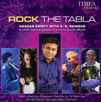 Buy Rock The Tabla: Av Media
