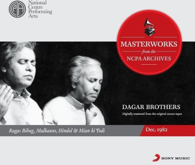 Buy Masterworks From The NCPA Archives - Dagar Brothers: Av Media