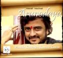 Arunadaya: Av Media