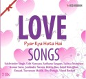 Love Songs Pyar Kya Hota Hai: Av Media