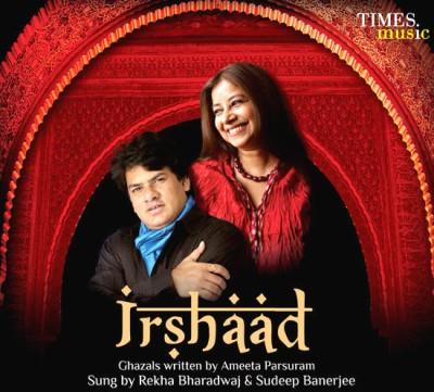 Buy Irshaad: Av Media