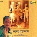 Bengali Tappa: Av Media