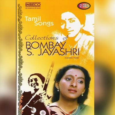 Buy Collections Of Bombay S. Jayashree - Vol - 1-2: Av Media