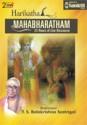 Harikatha Mahabharatham: Av Media