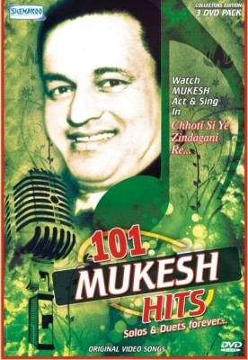 Buy 101 Mukesh Hit: Av Media