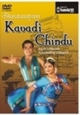 Buy Bharatanatyam - Kavadi Chindu: Av Media