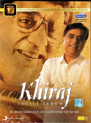 Buy Khiraj - Jagjit Singh: Av Media