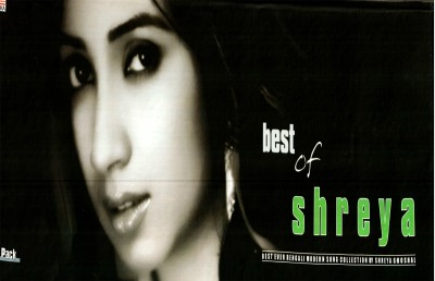 Buy Best Of Shreya: Av Media