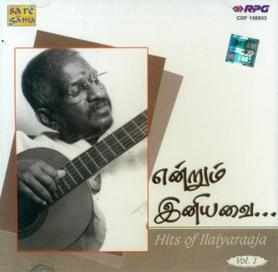 Buy Endrum Iniyavai - Hits Of Ilaiyaraaja Vol - 1: Av Media