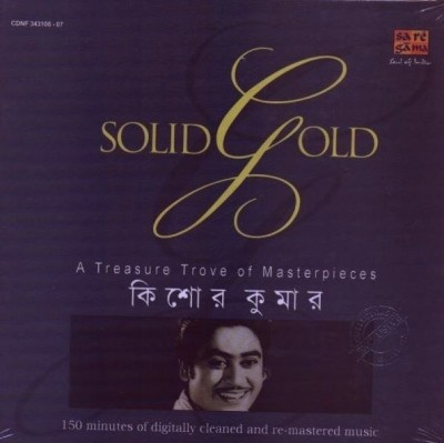 Buy Solid Gold -Kishore Kumar (Kishore Kumar): Av Media