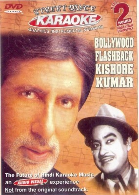 Buy Bollywood Flashback - Kishore Kumar (Karaoke ): Av Media