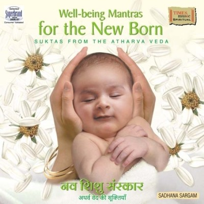 Buy Well Being Mantras For New Born: Av Media