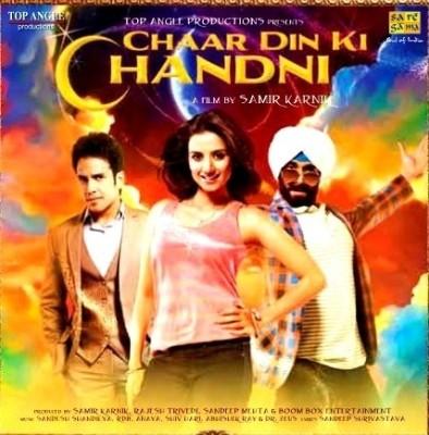 Buy Chaar Din Ki Chandni: Av Media
