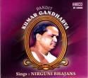 Sings Nirguni Bhajans: Av Media