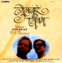 Pancham - Gulzar Remembers R. D. Burman: Av Media