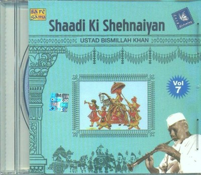 Buy Shaadi Ki Shehnaiyan - Vol 7: Av Media