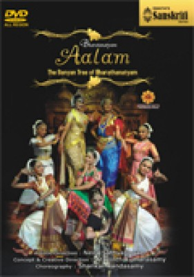Buy Bharatanatyam - Aalam: Av Media