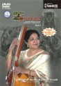 Gurukula - Carnatic Music Lessons Vol 2: Movie