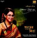 Sudurer Mita - Rezwana Choudhury Bannya: Av Media