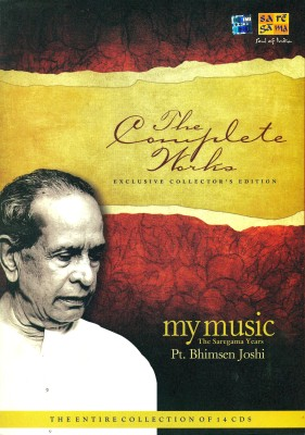 Buy The Complete Works - Pandit Bhimsen Joshi: Av Media