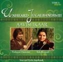 Unheard Jugalbandis - Avishkar: Av Media