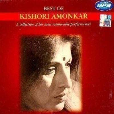 Buy Best Of Kishori Amonkar: Av Media