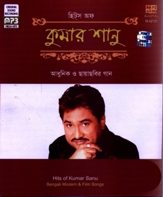 Buy Hits Of Kumar Sanu: Av Media