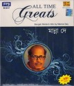 All Time Greats :- Manna Dey: Av Media