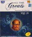 All Time Greats :- Manna Dey: Av Media