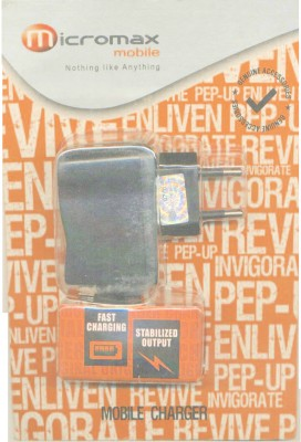 Buy Micromax Charger SPAMOB1531: Battery Charger