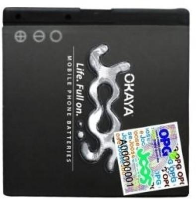 Buy Okaya Joos Battery SER BST 38: Battery
