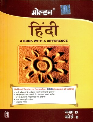 Hindi Books: Buy from a collection of 42 Books at Best Prices in