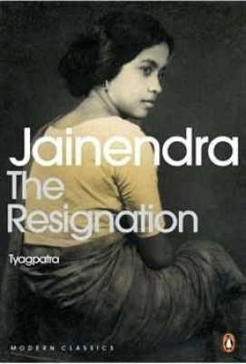 Buy Resignation; The : Tyagpatra: Book