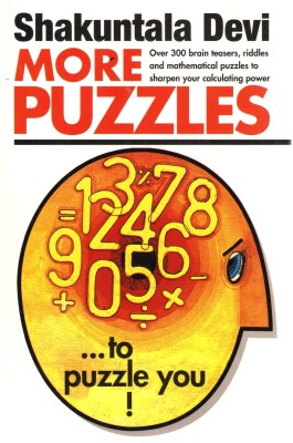 Buy More Puzzles (English) 1st  Edition: Book