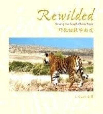 Rewilded: Saving the South China Tiger price comparison at Flipkart, Amazon, Crossword, Uread, Bookadda, Landmark, Homeshop18
