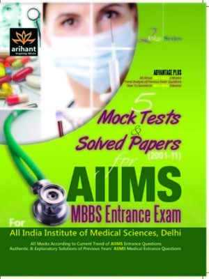Buy AIIMS Medical Entrance Solved Papers 1st Edition: Book