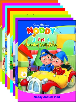 Buy New Noddy Original Classics 3 In 1 (Set Of 8 Books) (English): Book