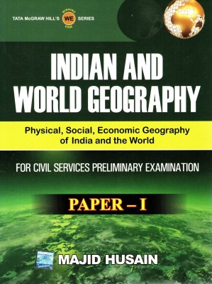 Buy Indian and World Geography (Paper-1) 1st Edition: Book