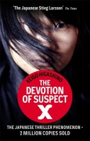 The Devotion of Suspect X (English): Book
