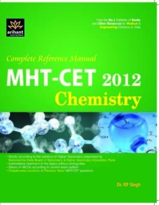 MHT CET Chemistry Complete Reference Manual (English) price comparison at Flipkart, Amazon, Crossword, Uread, Bookadda, Landmark, Homeshop18