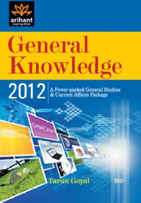 Buy General Knowledge 2012 A Power -packed General Studies & Current Affairs Package 1st Edition: Book