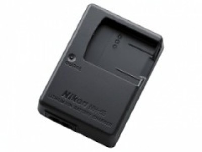 Buy Nikon MH-65(EA) SET Battery Charger: Camera Battery Charger