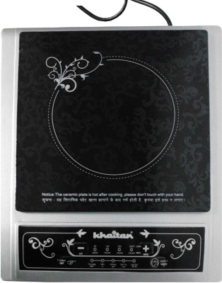 Buy Khaitan Induction Cooker 405SD Induction Cooktop: Induction Cook Top