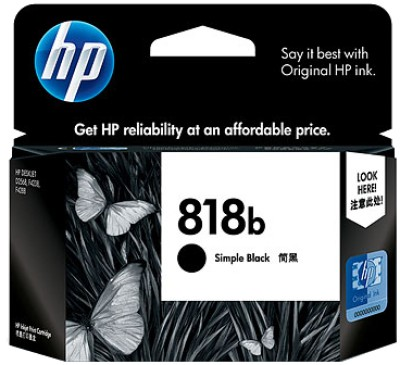 Buy HP 818b Simple Black Ink Cartridge: Inks & Toners