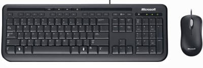 Buy Microsoft Wired Desktop 600 USB 2.0 Keyboard and Mouse Combo: Keyboard