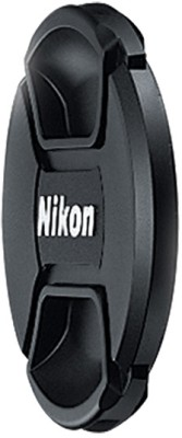 Buy Nikon LC-67 Lens Cap: Lens Cap
