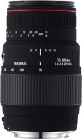 Sigma 70-300mm F4-5.6 APO DG Macro (Motorized for Nikon Digital SLR) Lens: Lens