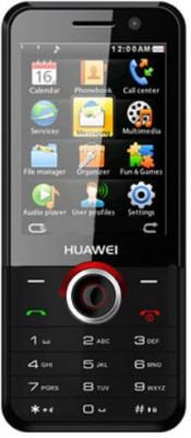 View Huawei U5510 Mobile Price Online(Huawei)