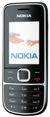 Buy Nokia 2700 Classic: Mobile