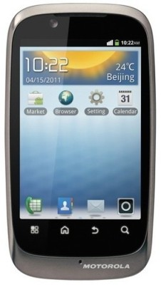 Buy Motorola FIRE XT: Mobile